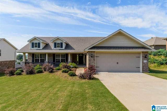 6715 Ridgecrest Circle, Mccalla, AL 35111 (MLS #1298493) :: Lux Home Group
