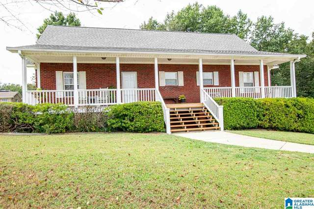 112 N Village Drive, Gardendale, AL 35071 (MLS #1298496) :: Kellie Drozdowicz Group