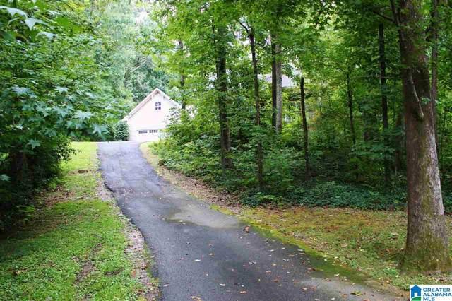 508 Valley Road, Birmingham, AL 35206 (MLS #1298514) :: Howard Whatley