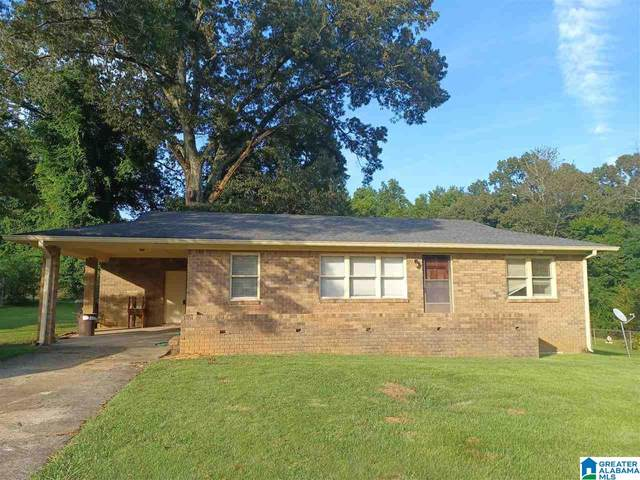 1541 Choctaw Drive, Birmingham, AL 35214 (MLS #1298562) :: Howard Whatley
