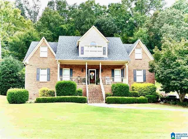 6271 Canterbury Road, Pinson, AL 35126 (MLS #1298591) :: Lux Home Group