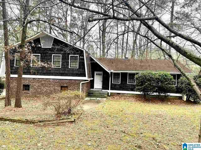 2858 Wisteria Drive, Hoover, AL 35216 (MLS #1298625) :: Lux Home Group