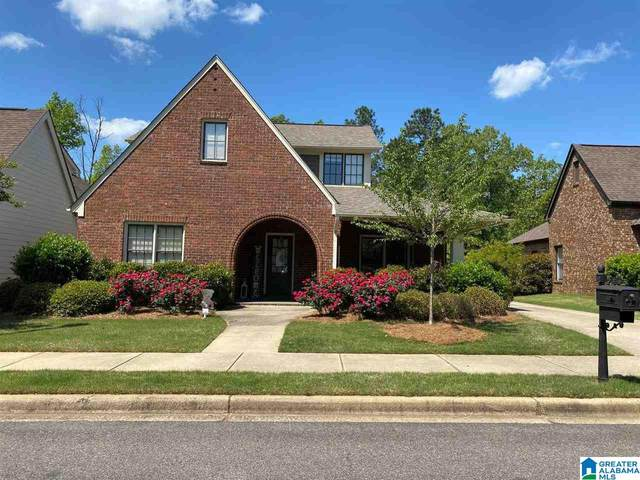 3746 James Hill Circle, Hoover, AL 35226 (MLS #1298643) :: LocAL Realty