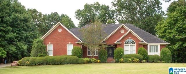 6355 Mountainview Circle, Gardendale, AL 35071 (MLS #1298705) :: Howard Whatley