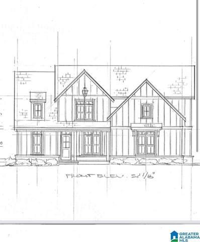 704 Saint Andrews Lane, Hoover, AL 35244 (MLS #1298707) :: Lux Home Group