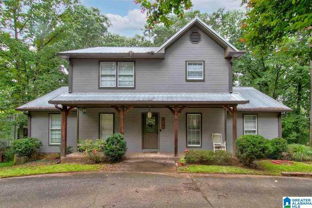 3978 S Shades Crest Road, Hoover, AL 35244 (MLS #1298710) :: LocAL Realty