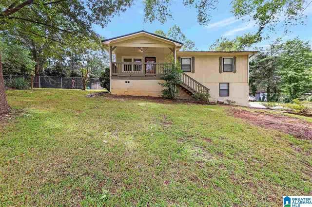 3026 Woodruff Mill Road, Adamsville, AL 35005 (MLS #1298739) :: LocAL Realty