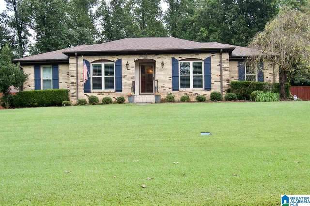5709 Crestview Drive, Adamsville, AL 35005 (MLS #1298774) :: Howard Whatley