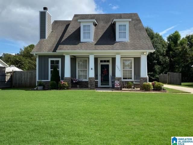 6003 Jasmine Court, Moody, AL 35004 (MLS #1298779) :: Bailey Real Estate Group