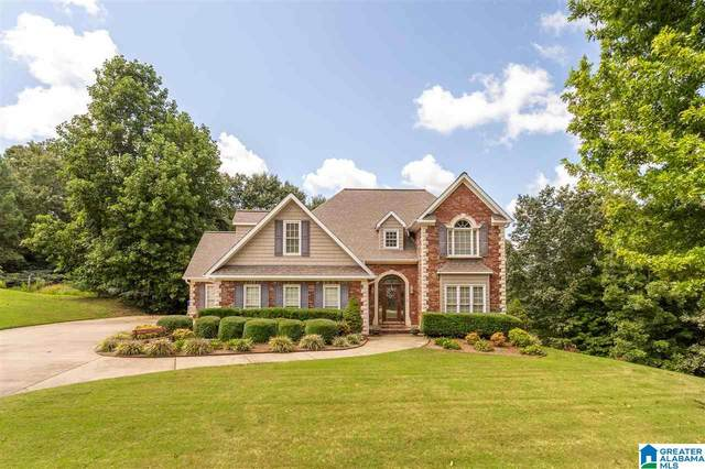 610 Highland Lakes Boulevard, Anniston, AL 36207 (MLS #1298810) :: LocAL Realty