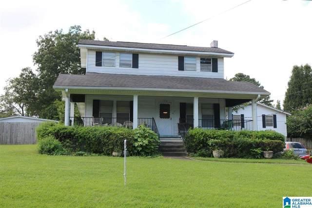 724 7TH AVENUE, Pleasant Grove, AL 35127 (MLS #1298813) :: Kellie Drozdowicz Group