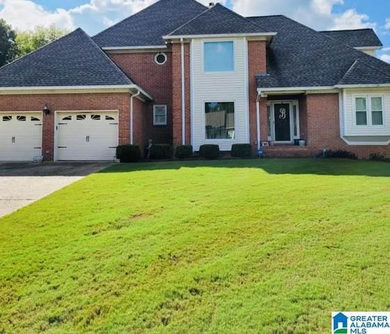 5812 Ashley Drive, Gardendale, AL 35071 (MLS #1298887) :: Sargent McDonald Team