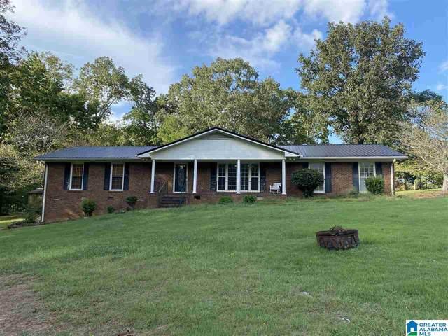 121 Huckleberry Ridge, Anniston, AL 36201 (MLS #1299004) :: Krch Realty