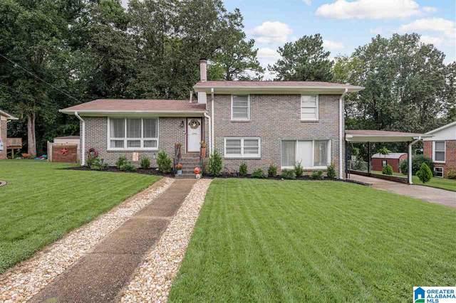 288 Garden Drive, Gardendale, AL 35071 (MLS #1299005) :: LIST Birmingham
