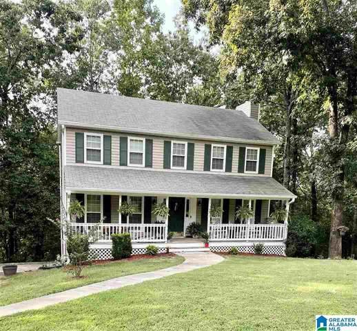 1109 Ridge Drive, Pelham, AL 35124 (MLS #1299087) :: Josh Vernon Group