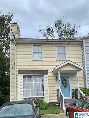 712 Jamestown Lane, Gardendale, AL 35071 (MLS #1299131) :: Sargent McDonald Team
