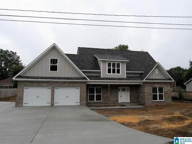 303 Nichols Way, Trussville, AL 35173 (MLS #1299223) :: Sargent McDonald Team