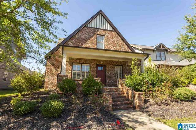 1594 Chace Terrace, Hoover, AL 35244 (MLS #1299259) :: Josh Vernon Group