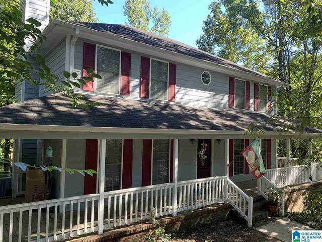 417 Oak Glen Lane, Hoover, AL 35244 (MLS #1299363) :: LIST Birmingham