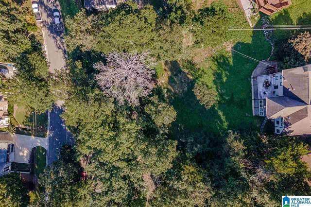 1463 Overlook Road #0, Homewood, AL 35209 (MLS #1299365) :: JWRE Powered by JPAR Coast & County
