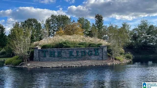 Lot 48 The Ridge #1, Alexander City, AL 36024 (MLS #1299384) :: JWRE Powered by JPAR Coast & County