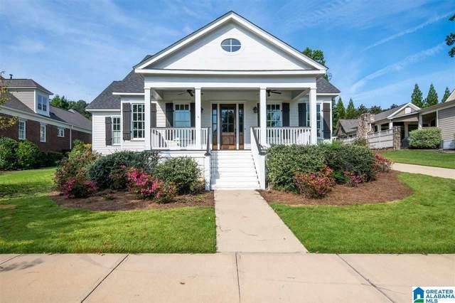 4463 Heritage Park Drive, Hoover, AL 35226 (MLS #1299388) :: LIST Birmingham