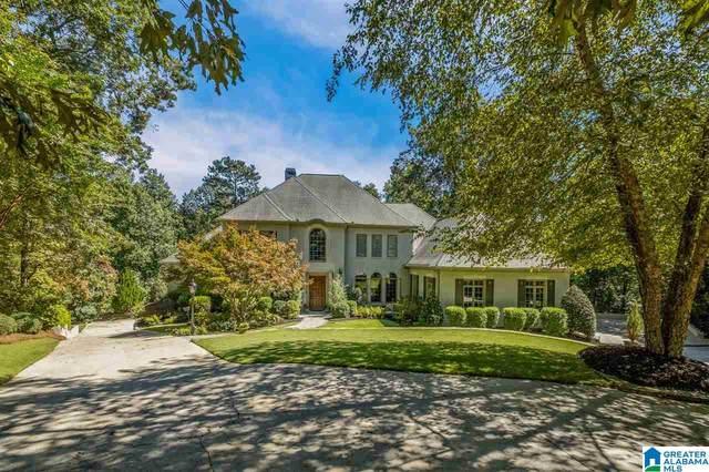 1748 Vestwood Hills Drive, Vestavia Hills, AL 35216 (MLS #1299406) :: Howard Whatley