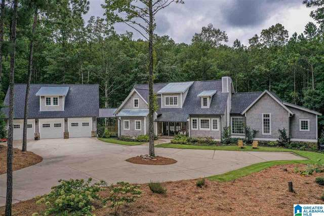 7505 Mountain Top Circle, Trussville, AL 35173 (MLS #1299590) :: Lux Home Group