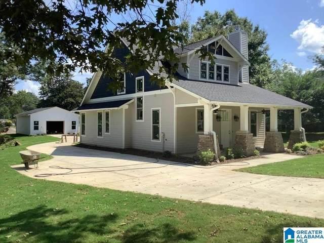 214 3RD STREET, Helena, AL 35080 (MLS #1299633) :: EXIT Magic City Realty