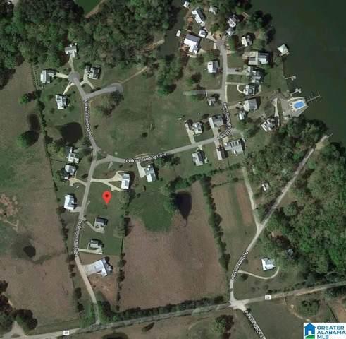 124 Perkins Landing Road #5, Columbiana, AL 35051 (MLS #1299688) :: Kellie Drozdowicz Group