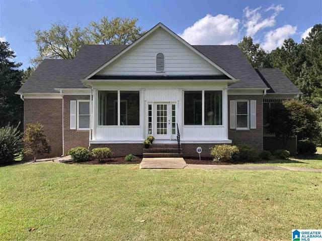 820 Beaver Ridge Drive, Ashville, AL 35953 (MLS #1299877) :: Josh Vernon Group