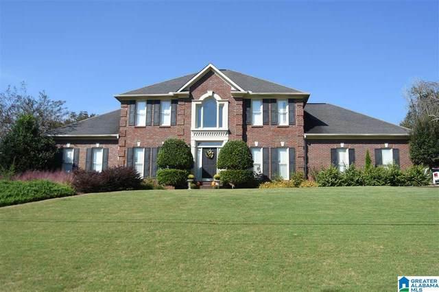 4644 Amberwood Drive, Anniston, AL 36207 (MLS #1299898) :: LIST Birmingham