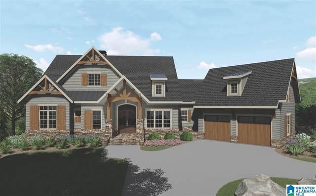 2048 Lindsay Lane, Chelsea, AL 35043 (MLS #1299951) :: Lux Home Group