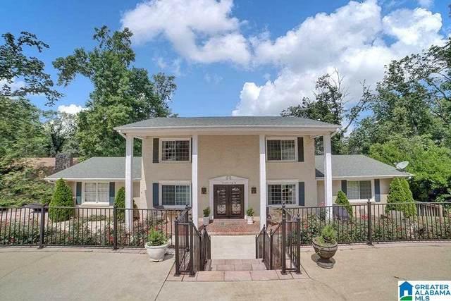 1742 Shades Crest Road, Vestavia Hills, AL 35216 (MLS #1300248) :: LocAL Realty