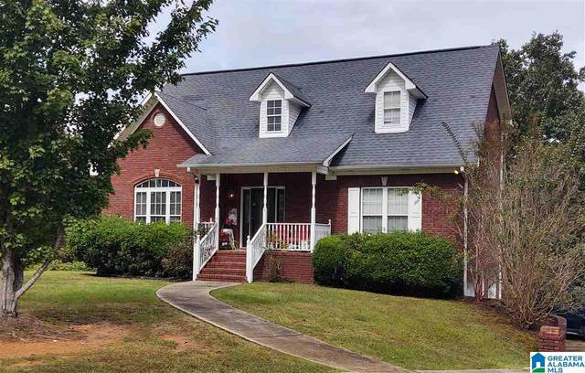 7540 Chase Way, Bessemer, AL 35023 (MLS #1300384) :: Lux Home Group