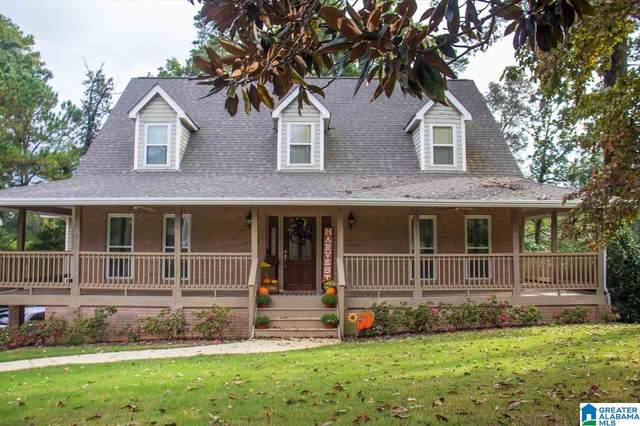 809 Leslie Lane, Gardendale, AL 35071 (MLS #1300413) :: Kellie Drozdowicz Group