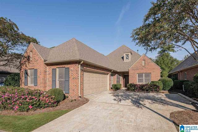152 University Park Drive, Homewood, AL 35209 (MLS #1300494) :: Howard Whatley
