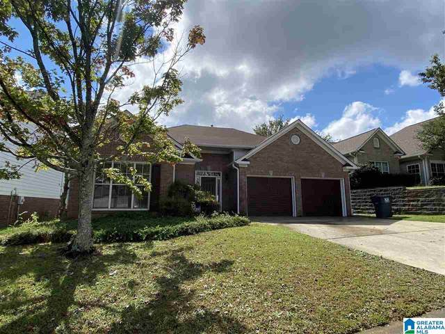 2534 Mountain Cove, Hoover, AL 35226 (MLS #1300549) :: Krch Realty