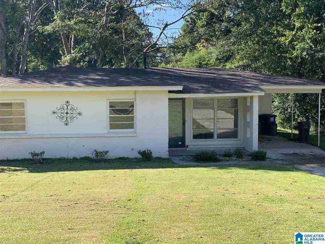 2124 Larchmont Circle, Hoover, AL 35216 (MLS #1300575) :: LocAL Realty