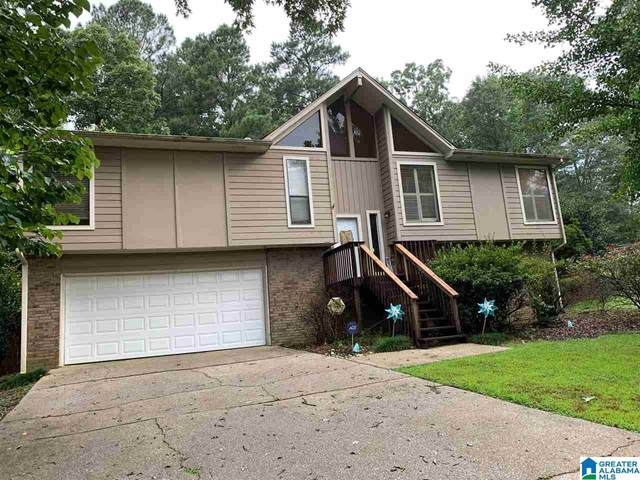 2423 Burgundy Drive, Birmingham, AL 35244 (MLS #1300624) :: Josh Vernon Group