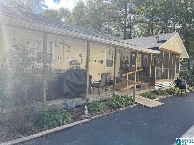 17245 Highway 174, Pell City, AL 35125 (MLS #1300669) :: Bailey Real Estate Group