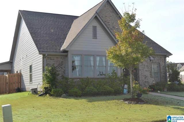 5266 Meadow Ridge Trail, Bessemer, AL 35022 (MLS #1300683) :: Lux Home Group