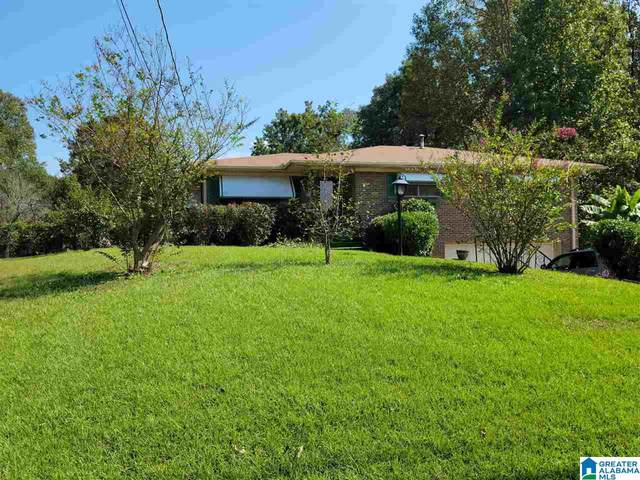 4100 Harris Avenue, Adamsville, AL 35005 (MLS #1300696) :: Howard Whatley