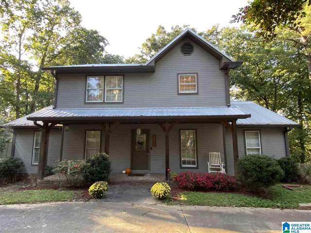 3978 S Shades Crest Road, Hoover, AL 35244 (MLS #1300722) :: Kellie Drozdowicz Group