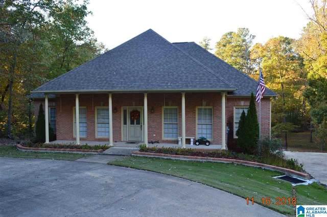 2212 Cumberland Lake Drive, Pinson, AL 35126 (MLS #1300775) :: LocAL Realty