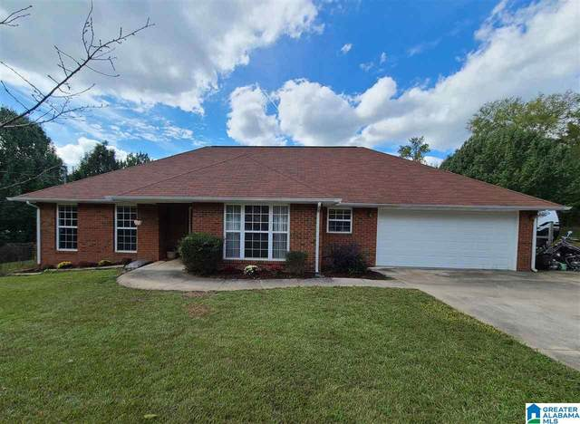 106 Amanda Lane, Weaver, AL 36277 (MLS #1300782) :: Lux Home Group