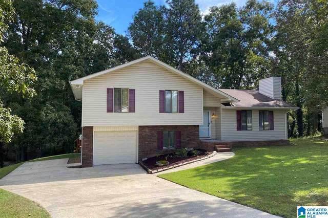 1425 High Oak Drive, Anniston, AL 36206 (MLS #1300785) :: LIST Birmingham