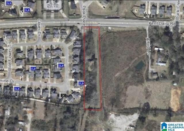 1850 Kent Dairy Road #0, Alabaster, AL 35007 (MLS #1300887) :: Lux Home Group