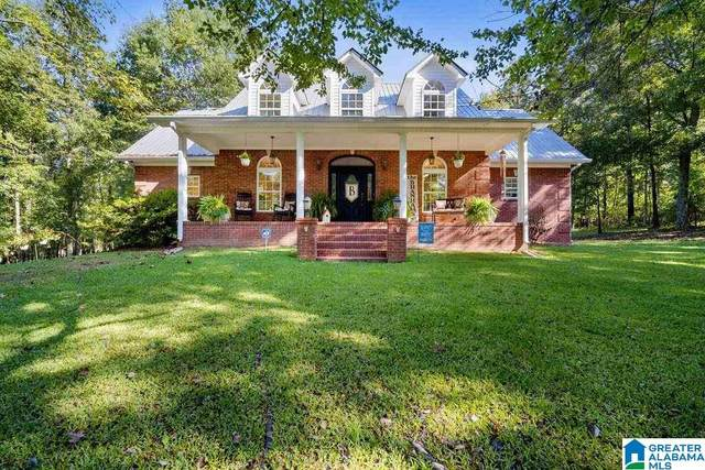 5371 Pine Mountain Road, Remlap, AL 35133 (MLS #1300925) :: LIST Birmingham