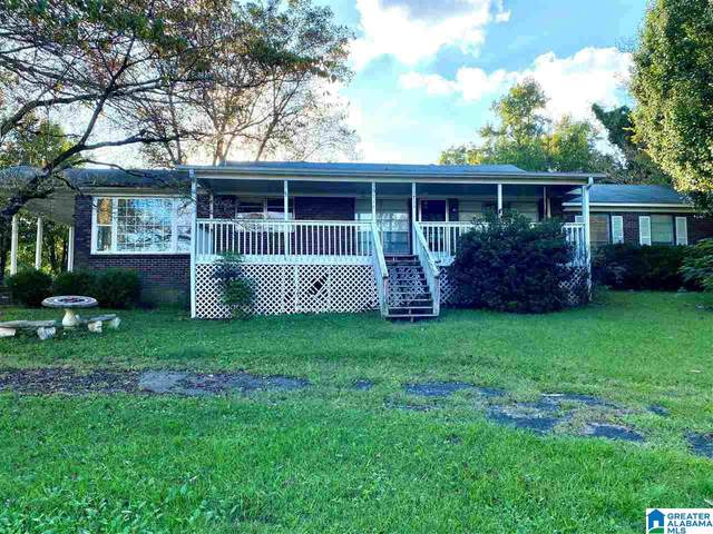 5711 Bankhead Highway, Adamsville, AL 35005 (MLS #1301007) :: The Fred Smith Group   RealtySouth